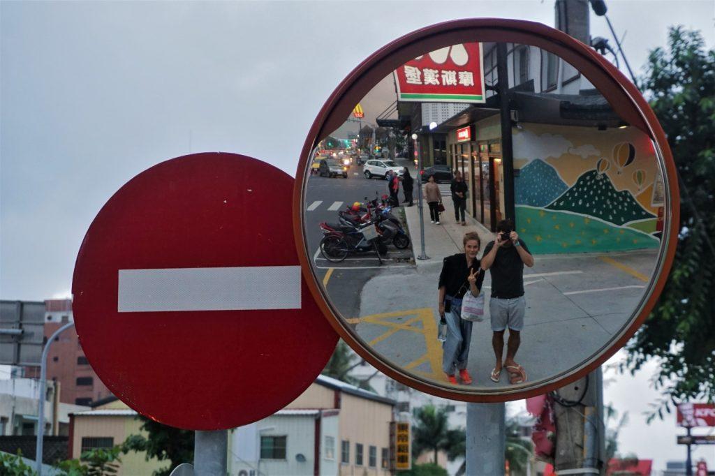 Streetlife in Taitung mit den zwei Weltenbummlern